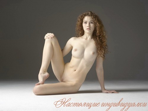 Цильге - шведский массаж