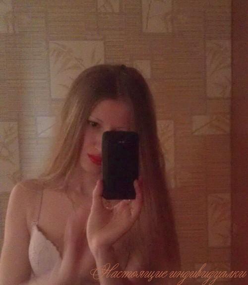 Краснодар праститутки 45-50лет