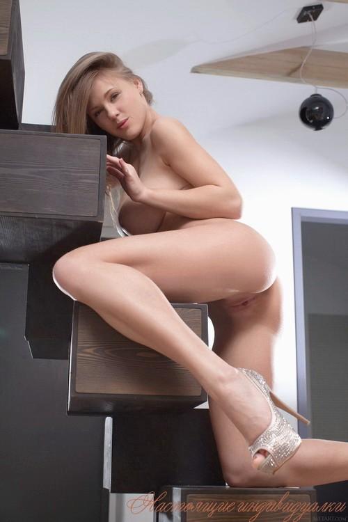 Видео чат проститутки таганрога