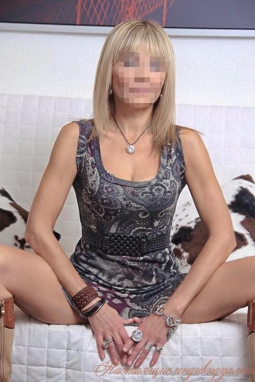 Проститутки киева за 300